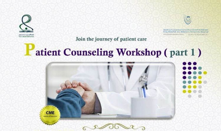Patient Counsling Workshop ( Part 1 )