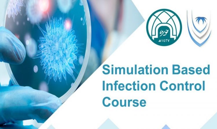 Simulation Based Infection Control Course
