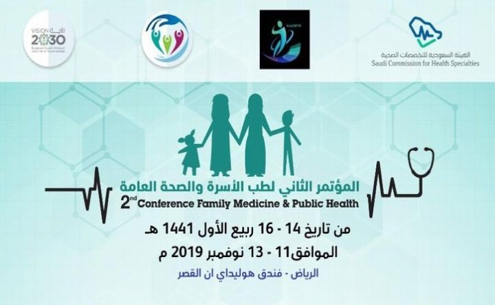 2nd Conference Family Medicine & Public Health