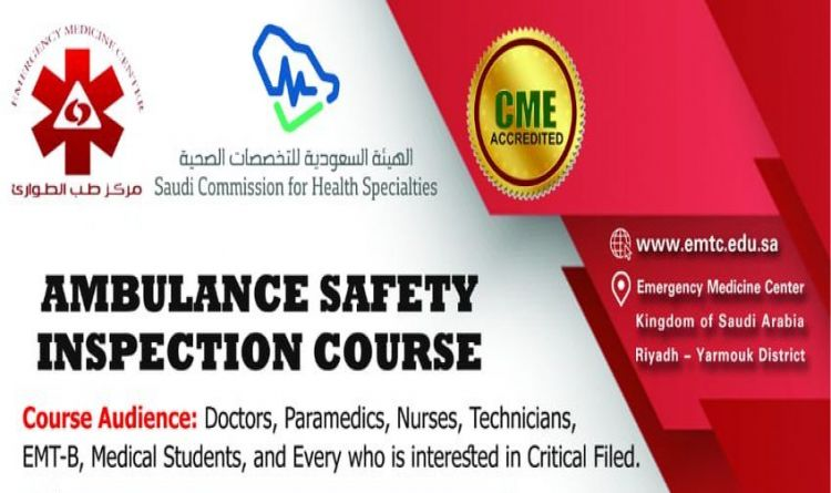 Ambulance Safety Inspection Course