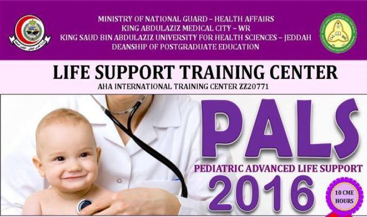 PALS 2016 | Pediatric Advanced Life Support