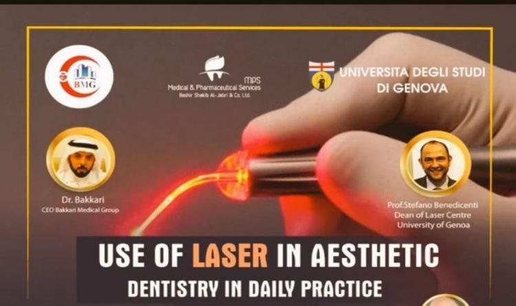 Use Of Laser In Aesthetic