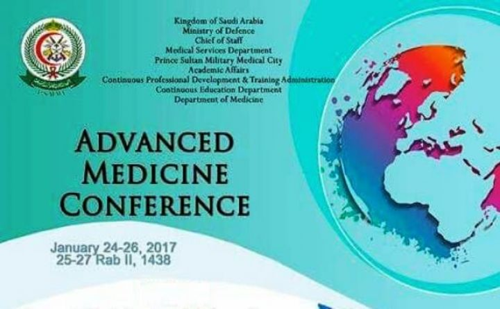Advanced Medicine Conference