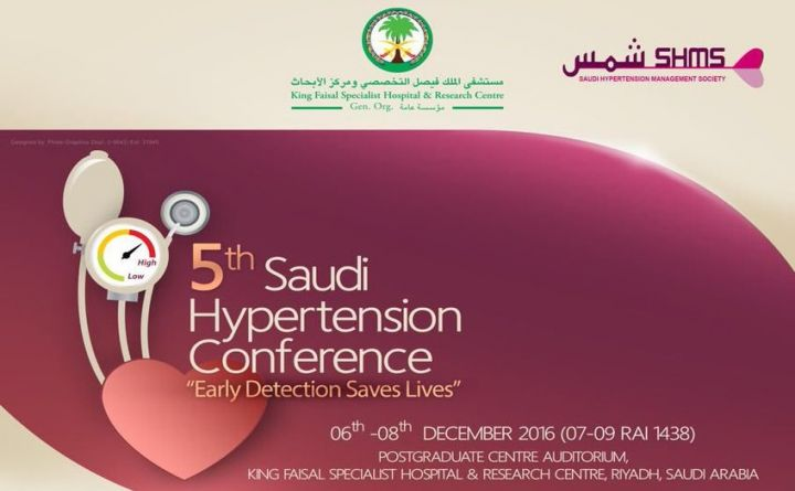 Saudi Hypertension Conference 2016