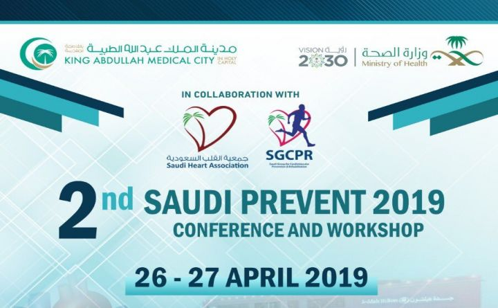 2nd Saudi Prevent 2019 Conference and Workshop