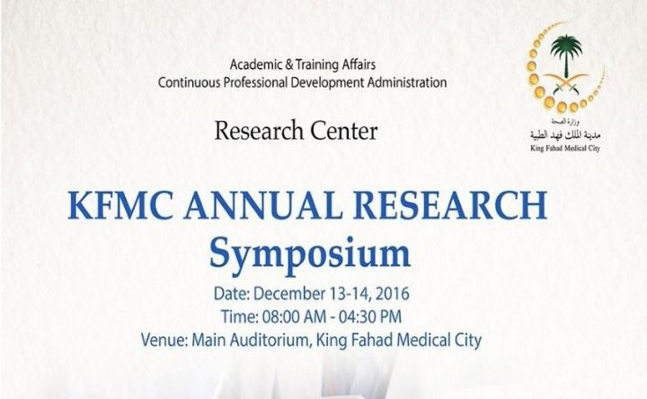 KFMC Annual Research Symposium