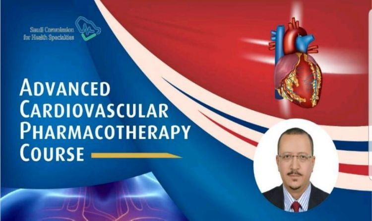 Advanced Cardiovascular Pharmacotherapy Course