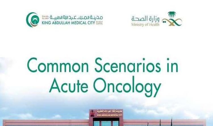Common Scenarios in Acute Oncology