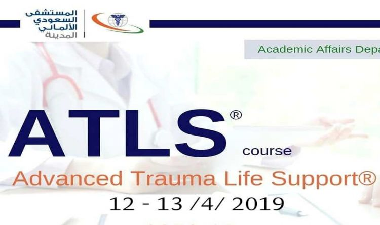 Advanced Trauma Life Support (ATLS)