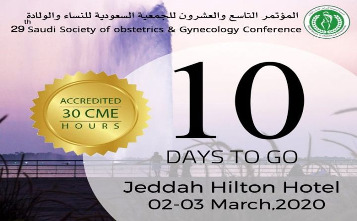 29th Saudi Society of Obstetrics & Gynecology Conference