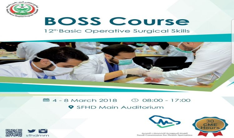 BOSS COURSE  12th Basic Operative Surgical Skills