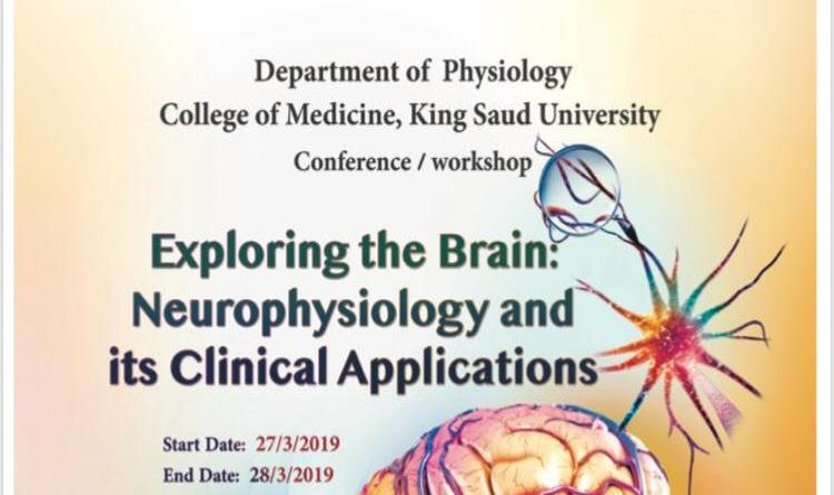 Exploring the Brain : Neurophysiology and its Clinical Applications