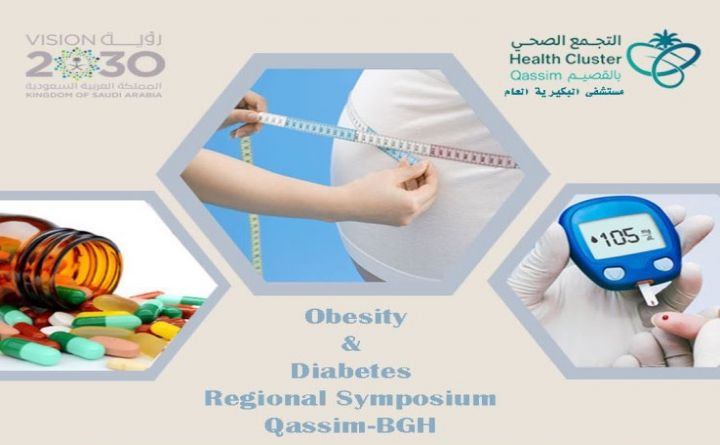 Obesity & Diabetes Regional Symposium Qassim-BGH