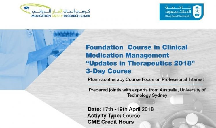 "Foundation Course in CLinical Medication in Management ""Updates in Therapeutics 2018 3 day Course"""