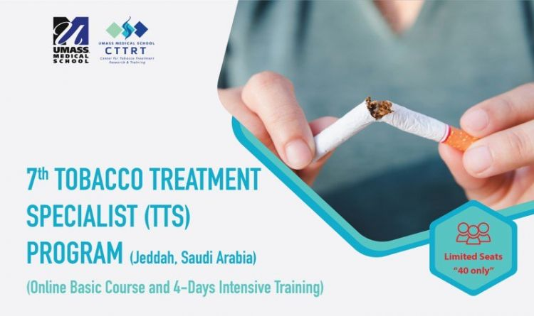 7th Tobacco Treatment Specialist (TTS) Program