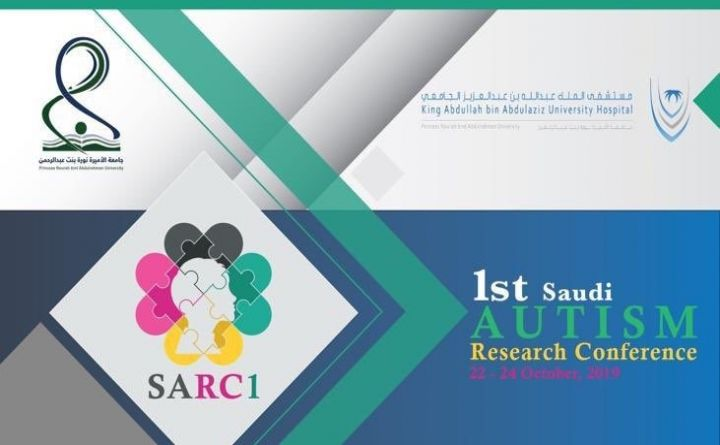 1st Saudi Autism m Research Conference