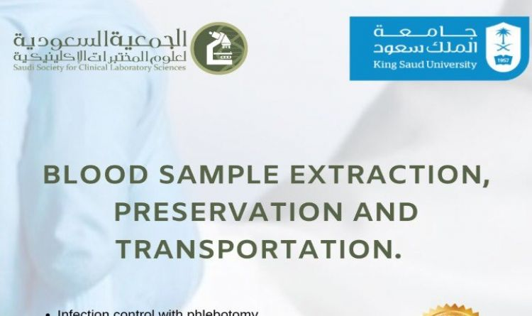 Blood Sample Extra Extraction, Preservation and Transportation
