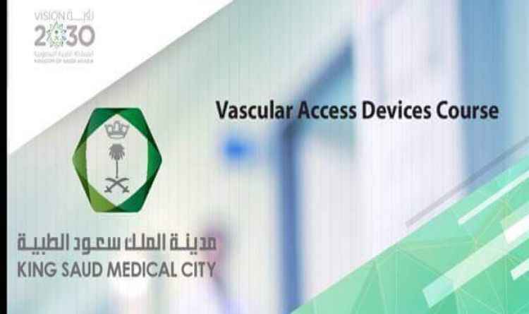 Vascular Access Devices Course