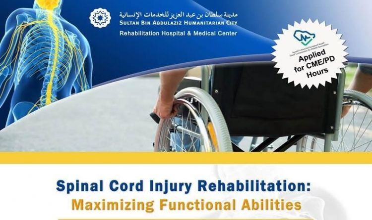 Spinal Cord Injury Rehabilitation  Maximizing Functional Abilities
