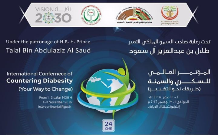 International Conference of Countering Diabesity