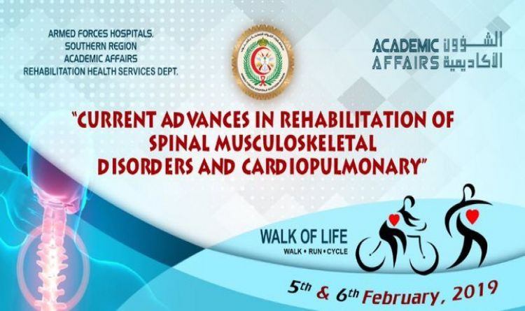 Current Advances in Rehabilitation of Spinal Musculoskeletal Disorders and Cardiopulmonary