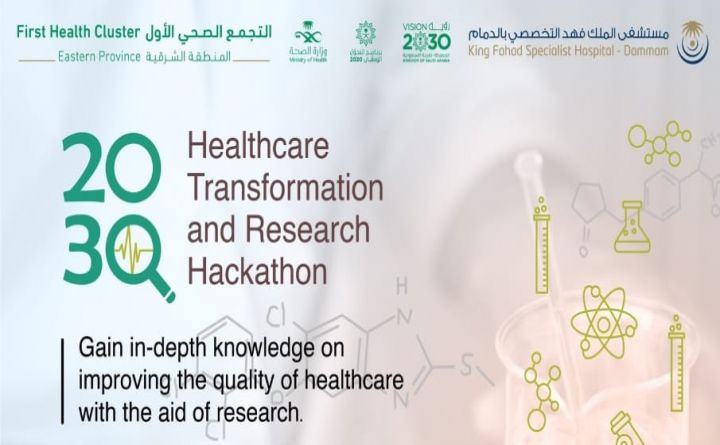 Healthcare Transformation and Research Hackathon