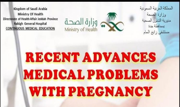 Recent Advances Medical Problems With Pregnancy
