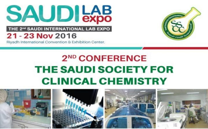 2nd Conference The Saudi Society for Clinical Chemistry