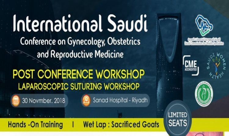 Post Conference Workshop, Laparoscopic Suturing Workshop
